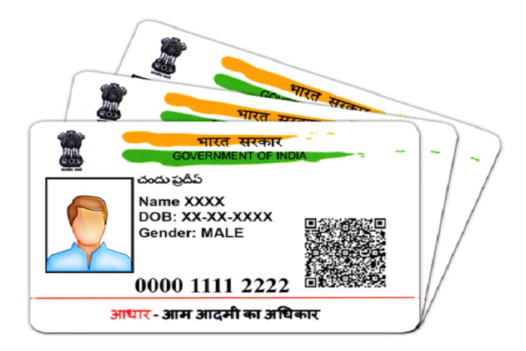 check aadhar card