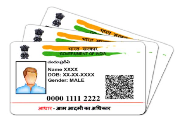 aadhar card imag