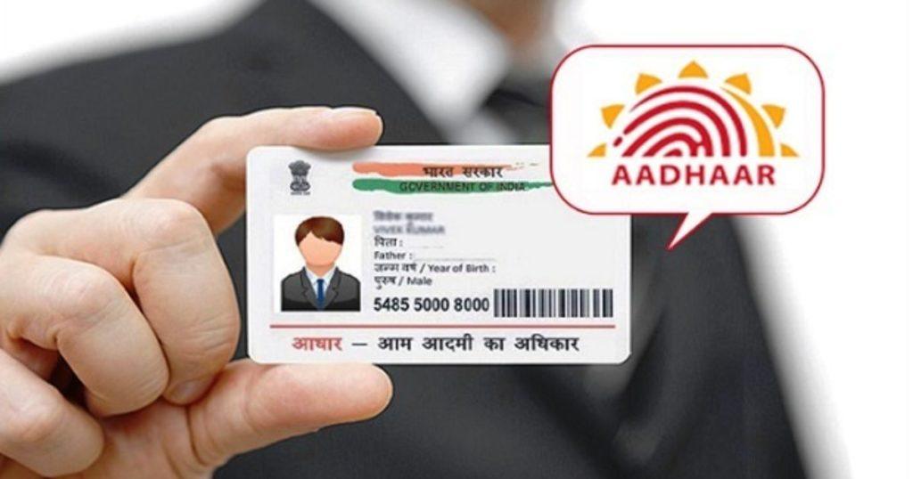 aadhaar card update status check