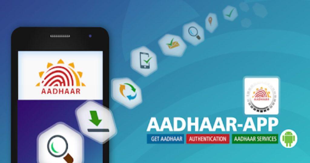 aadhar-card-online-check-1024x538