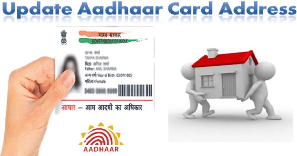 how-to-aadhar-card-address-change-1024x538