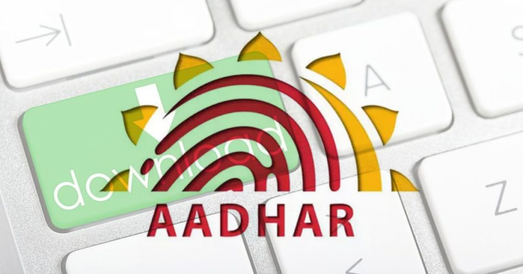 how to download aadha