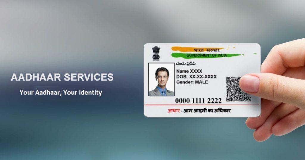 new aadhar card download