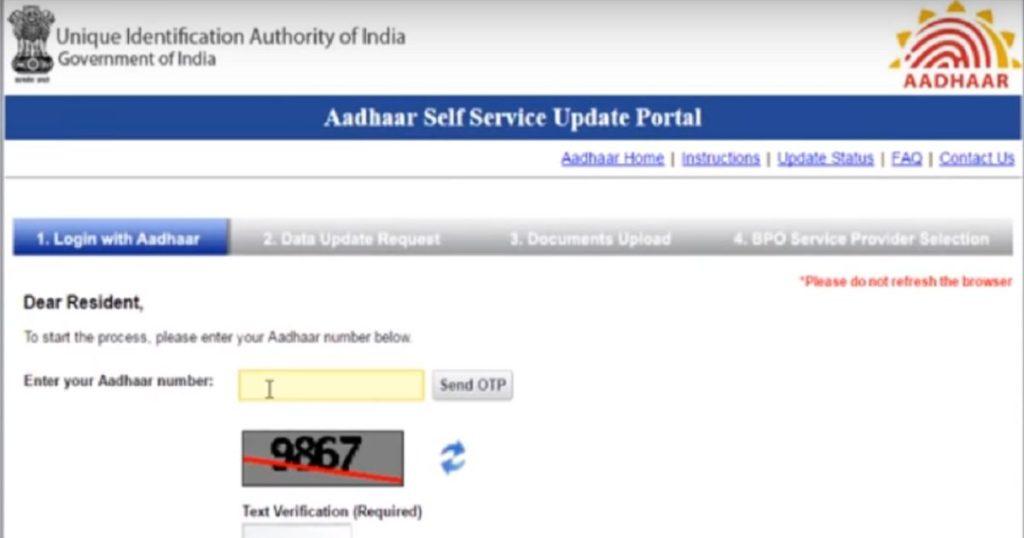 uidai-aadhar-card-1024x538