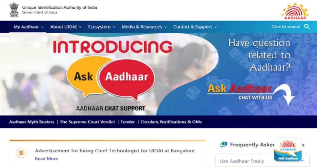 uidai-aadhar-card-status-online-1024x538