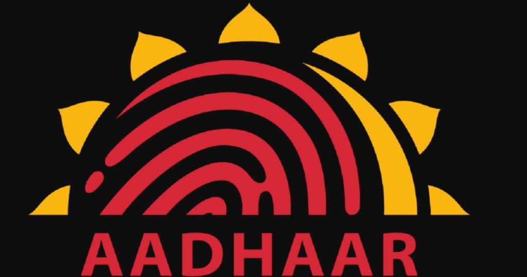 uidai download aadhar card